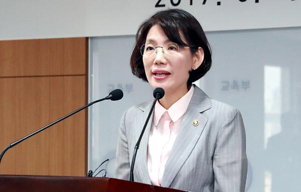교육부, 사회맞춤형 산학협력 선도대학 출범식 - 테크홀릭