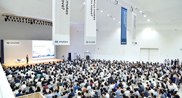 현대차, 이달 24~25일 채용박람회 개최 - 테크홀릭