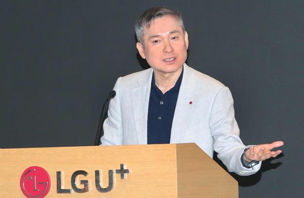 하현회 LG유플러스 부회장 취임 첫 메지시는 '업무혁신 통한 성과 창출'