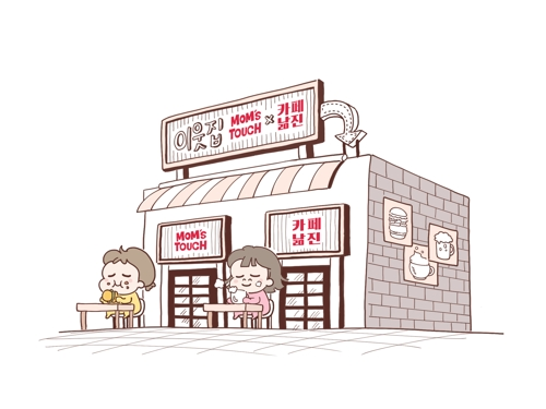 롯데백화점, '맘스터치 캐릭터 카페' 오픈