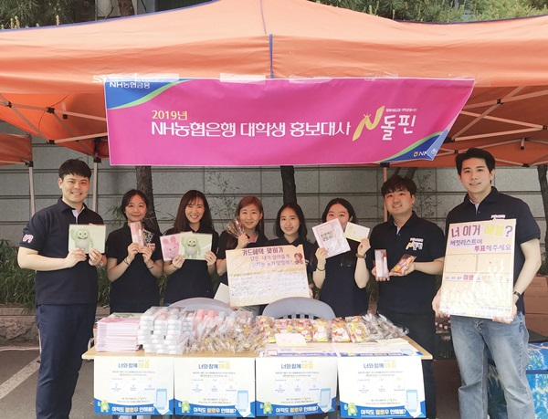 NH농협 대학생 봉사단 'N돌핀', 캠퍼스 찾아 간식과 꽃, 엽서 등 선물