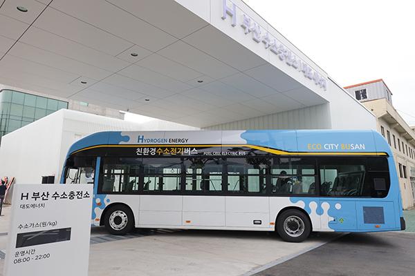 현대자동차, 도심형 수소충전소 'H 부산 수소충전소' 개소