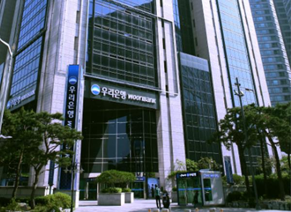 """우리은행 """"DLF 적극 피해보상할 것""""-고객중심 자산관리 혁신안 발표"""