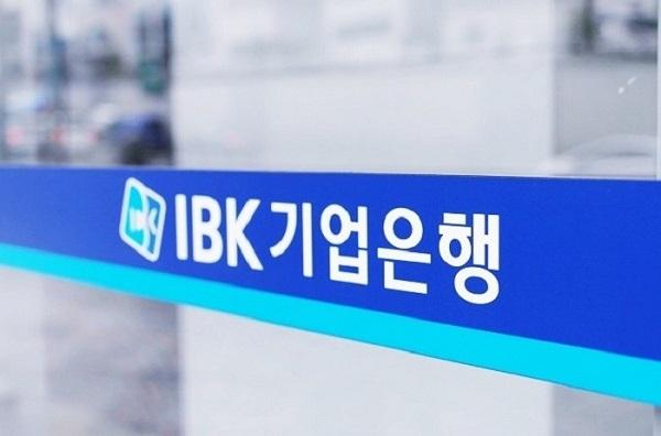 기업은행, 'IBK통장 쓰면 돈 안남아도 동남아로' 이벤트