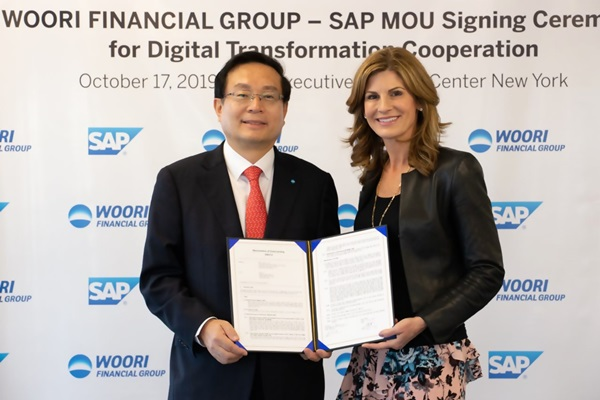 우리금융그룹, 글로벌 최대 ERP 소프트웨어 제조사 SAP와 기업금융 MOU 체결