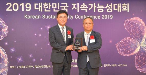 SK주식회사, '2019 대한민국 지속가능성 보고서상' 서비스부문 수상