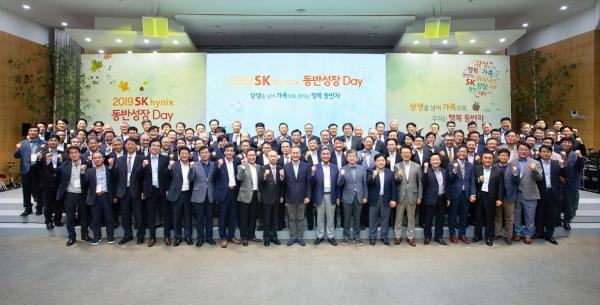 SK하이닉스, '2019년 동반성장데이'-협력사들과 경기 사회복지모금회 5천만원 기부