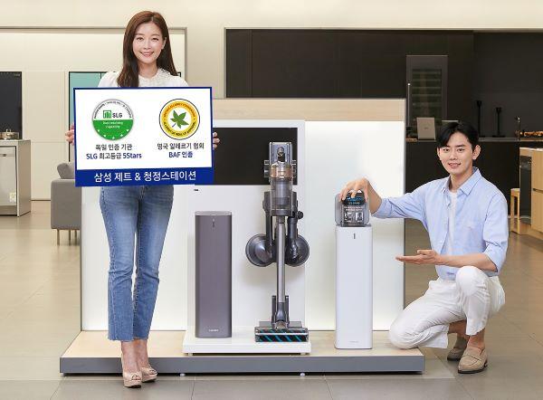 삼성전자 '청정스테이션', 미세먼지·알레르기 유발 물질 배출 차단 최고 성능 인증