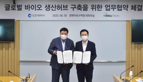 셀트리온-인천, 송도에 25조 투자 바이오메카 조성 일자리 11만개 만든다