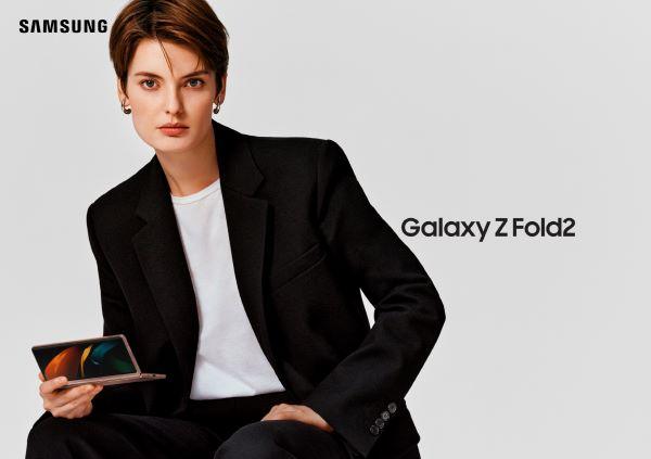 삼성전자 '갤럭시Z 폴드2'-더 커지고 완벽해졌다