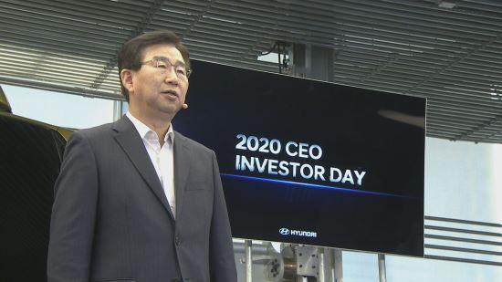 현대차, 수소 더한 뉴 '2025 전략'-2025년까지 60.1조 투자